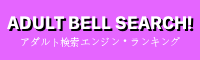 ADULT BELL SEARCH!